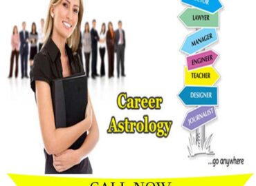 Quick solution to all your Career Related Problems +91 9799073017