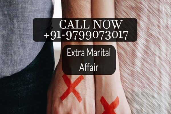 Stop Extra Marital Affair of your spouse with Career Related Problems